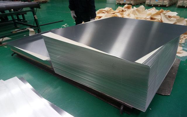 汽车隔热罩用1060铝材