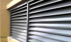 百叶窗用铝